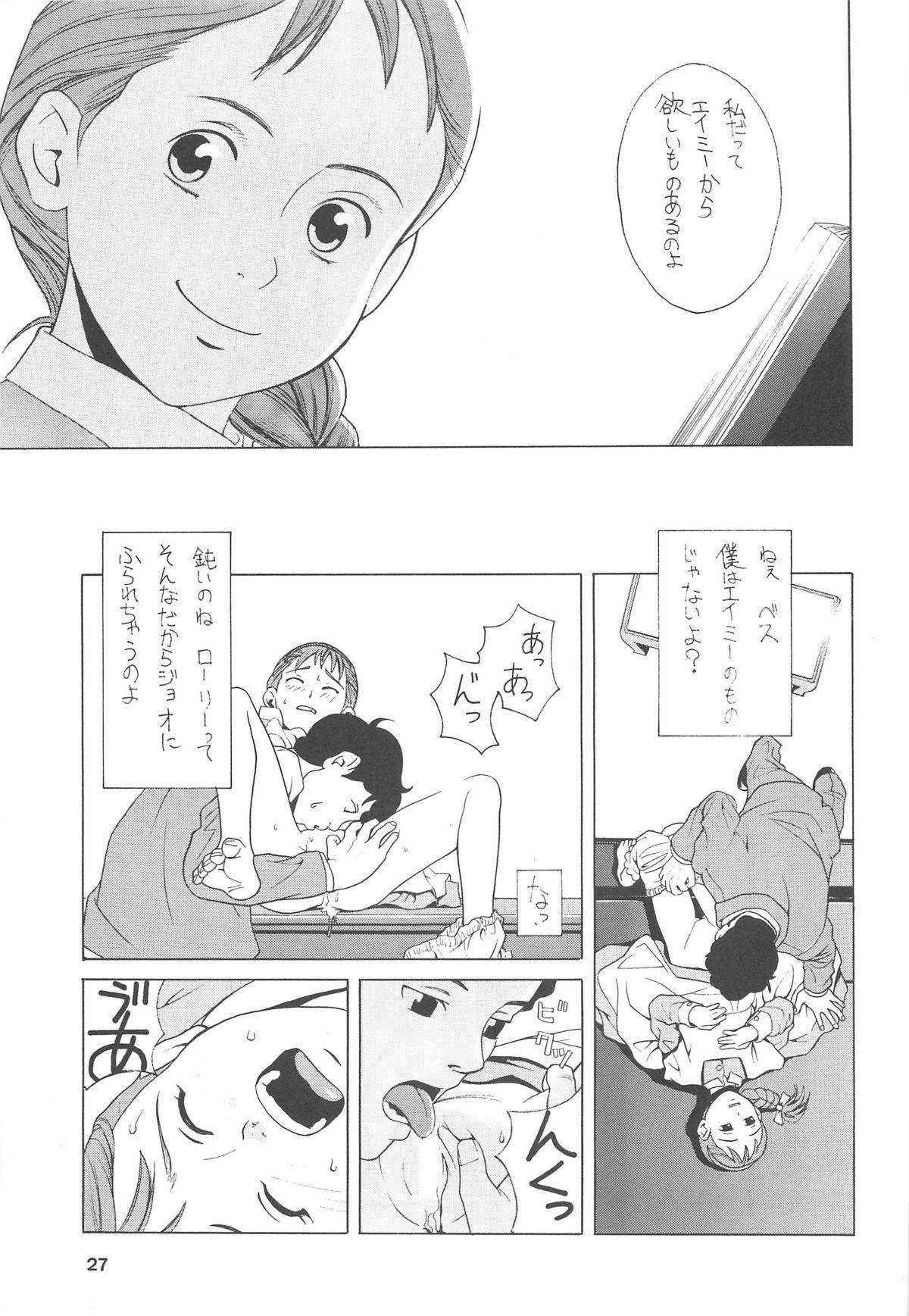 Hatch & Zukki no Sekai Meisaku Gekijou 26