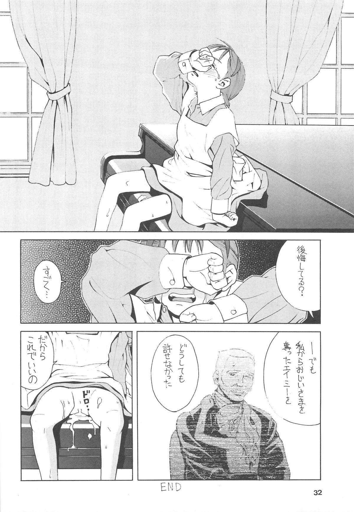 Hatch & Zukki no Sekai Meisaku Gekijou 31