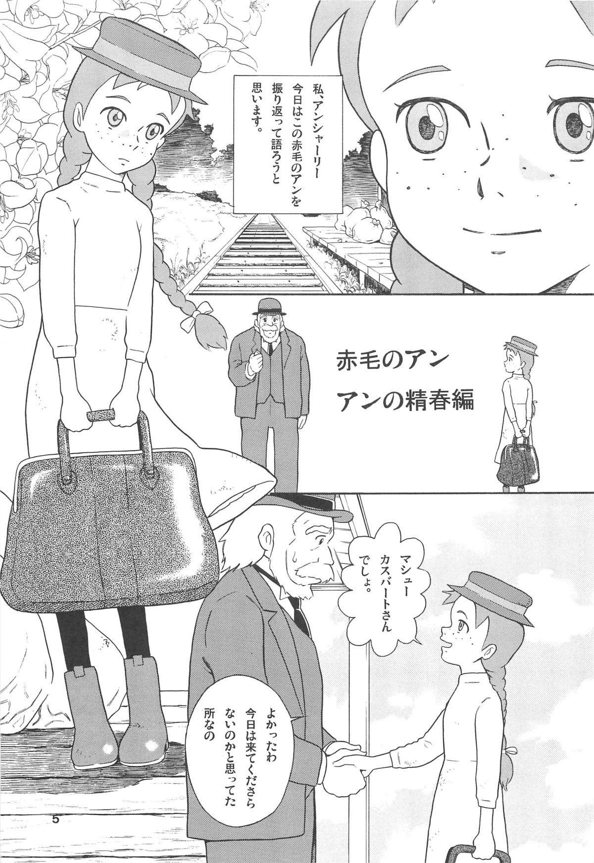 Hatch & Zukki no Sekai Meisaku Gekijou 4