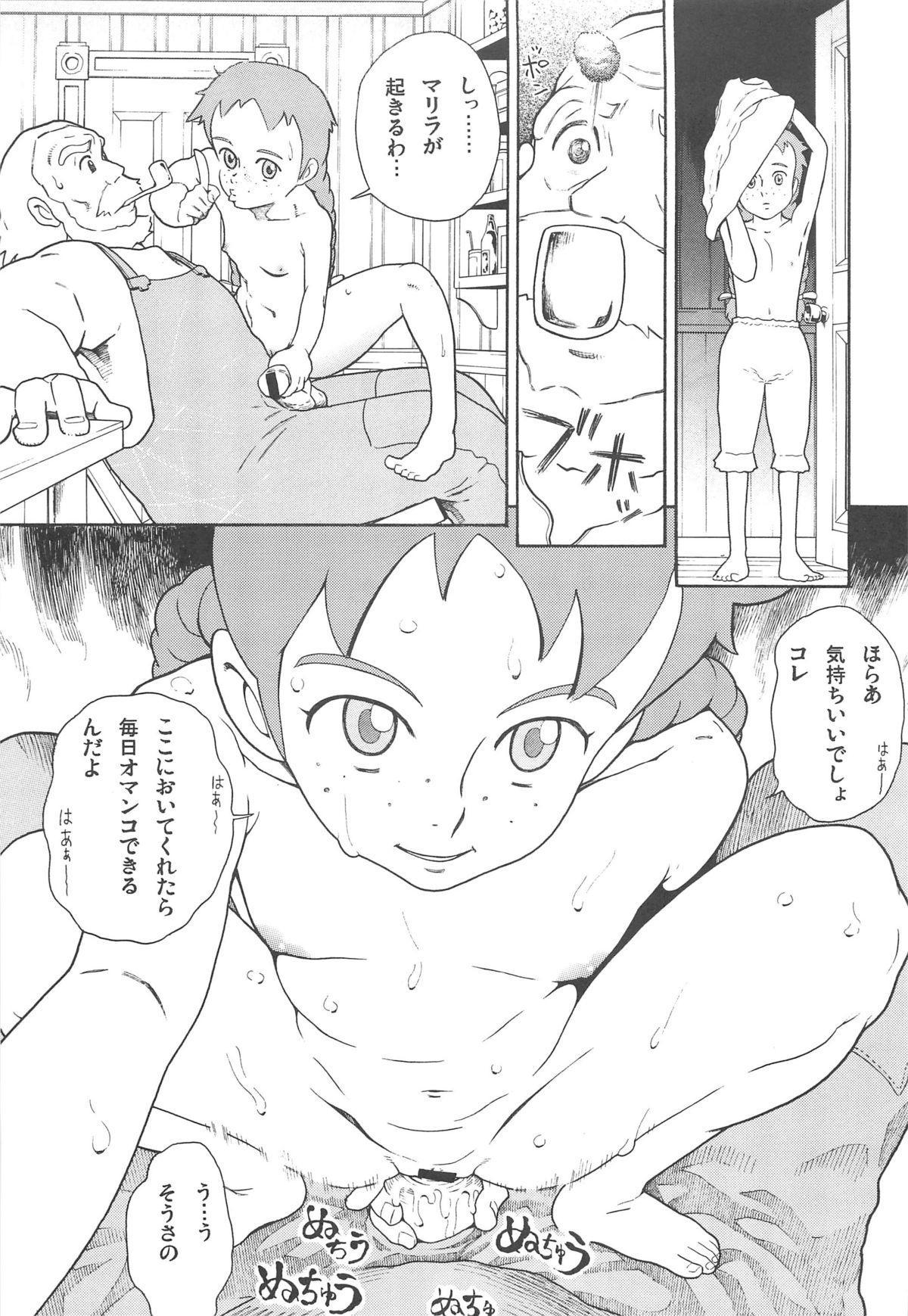 Hatch & Zukki no Sekai Meisaku Gekijou 8