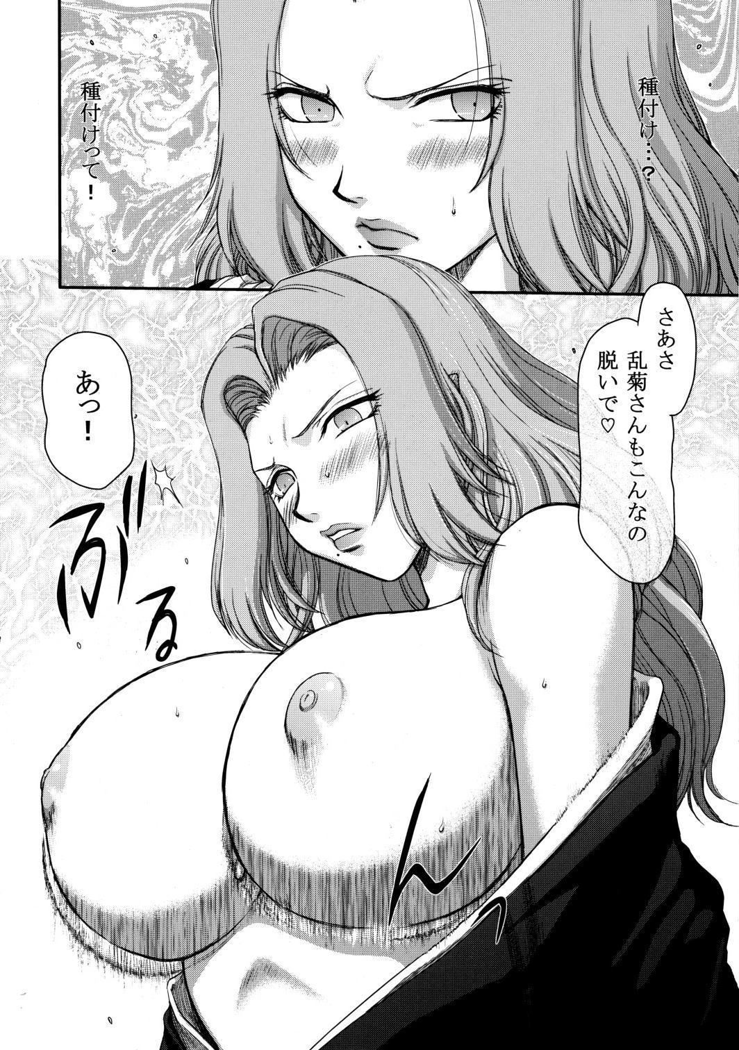 Getsuga Shouten (Bleach) 12