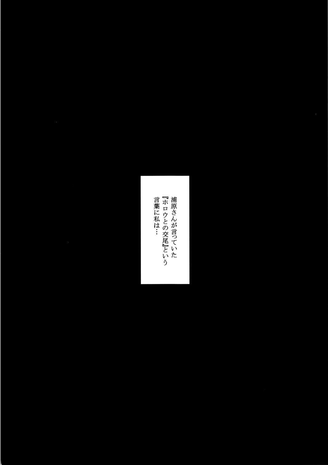 Getsuga Shouten (Bleach) 30