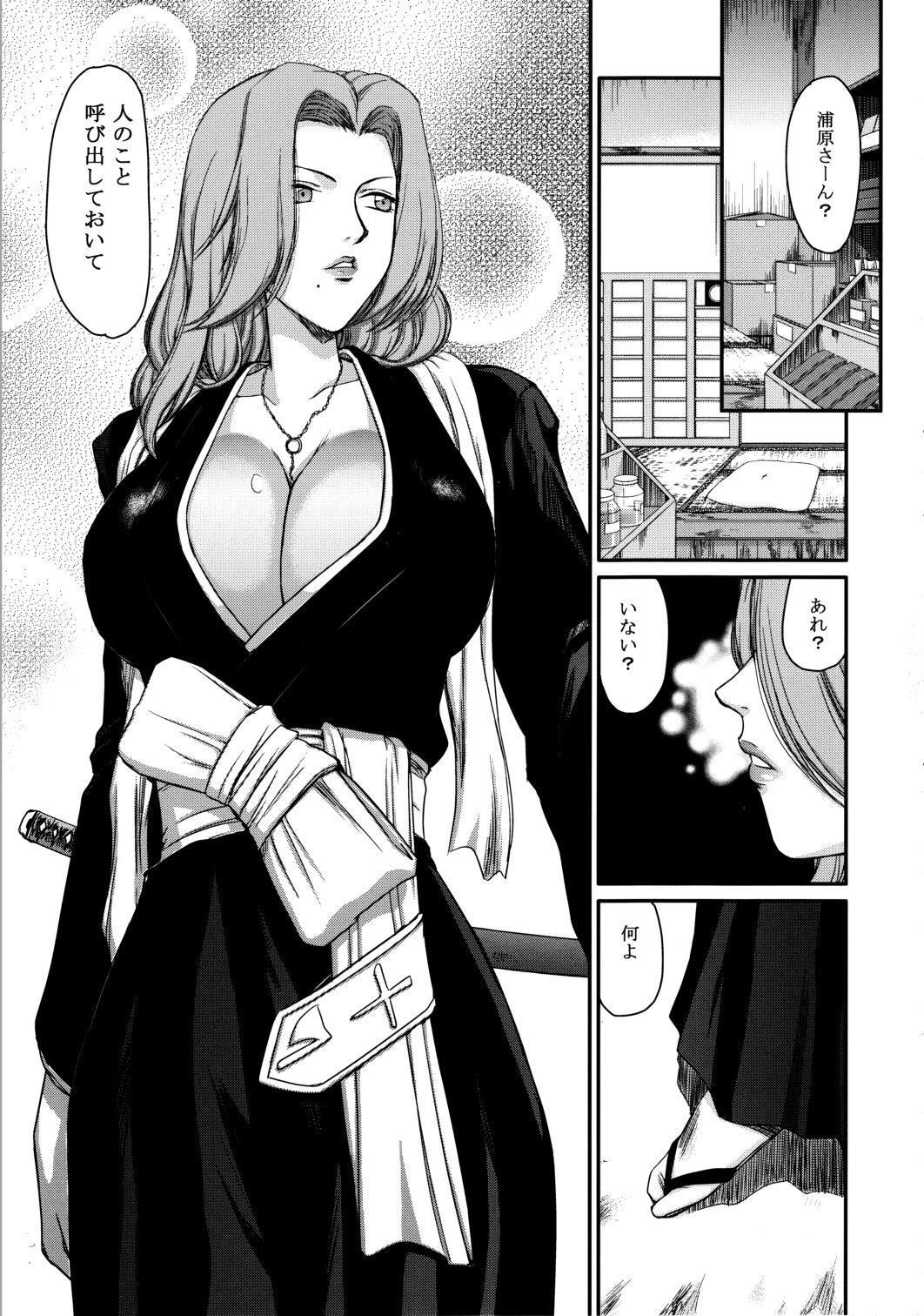 Getsuga Shouten (Bleach) 3