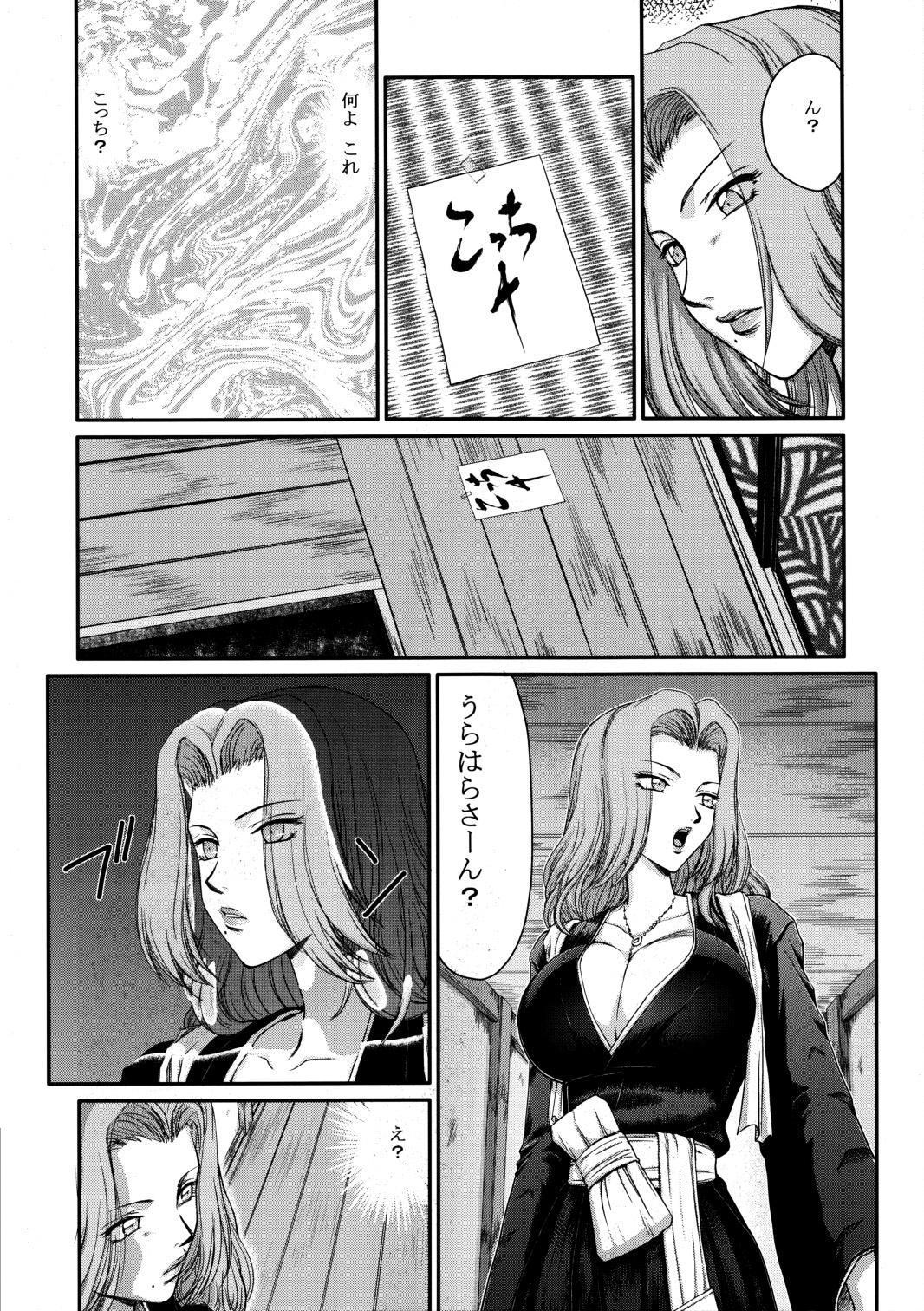 Getsuga Shouten (Bleach) 4