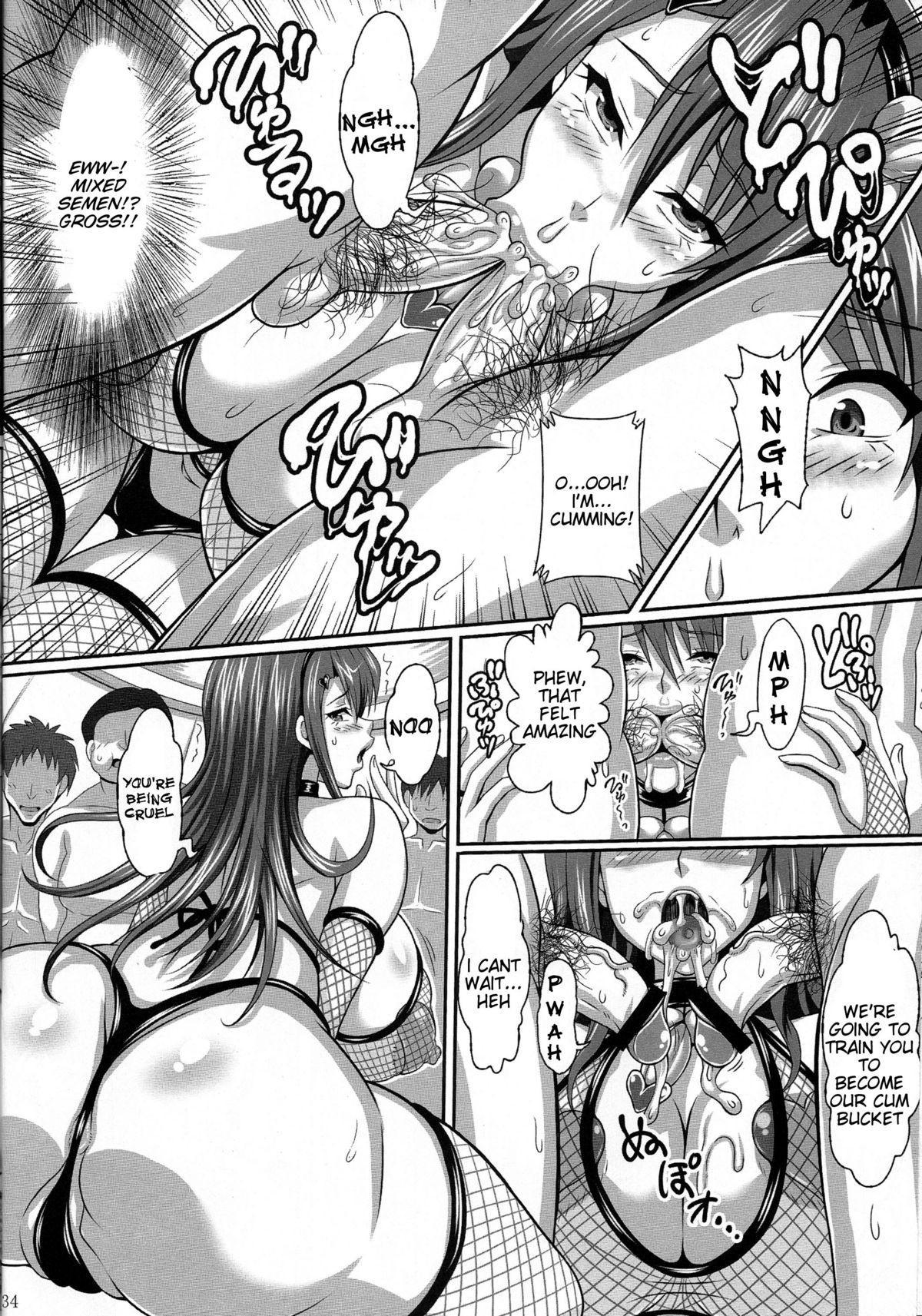(C80) [INSERT (KEN)] Boku Dake no Bakunyuu Ona-maid -Himeno Reika hen-   My Personal Big Breasted Masturbation Maid - Himeno Reika Arc- [English] [doujin-moe.us] 33