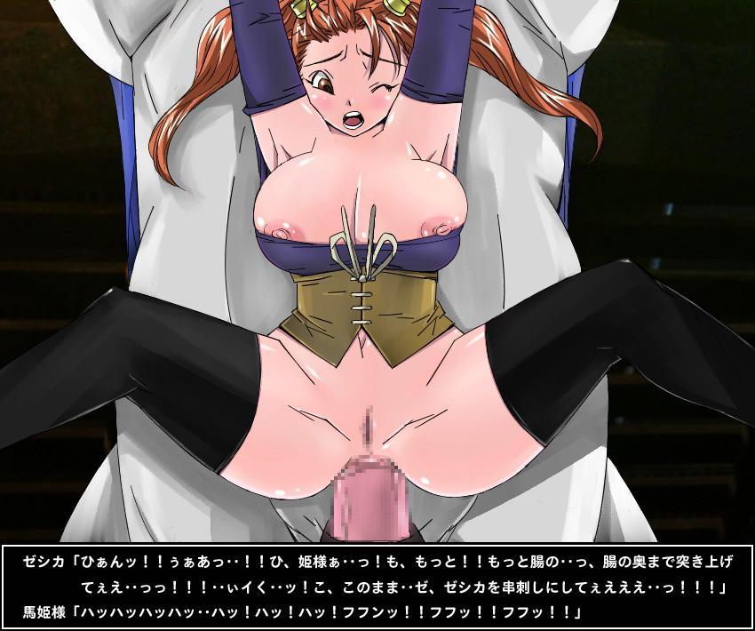 [Aunkiki (Aun)] Medea-hime (Ouma-san) vs Jessica ~Chagosu Ouji no Dorei Nikki~ (Dragon Quest VIII) 13