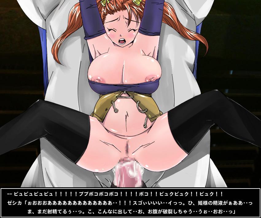 [Aunkiki (Aun)] Medea-hime (Ouma-san) vs Jessica ~Chagosu Ouji no Dorei Nikki~ (Dragon Quest VIII) 14