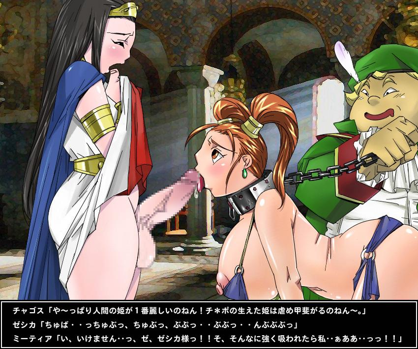 [Aunkiki (Aun)] Medea-hime (Ouma-san) vs Jessica ~Chagosu Ouji no Dorei Nikki~ (Dragon Quest VIII) 15