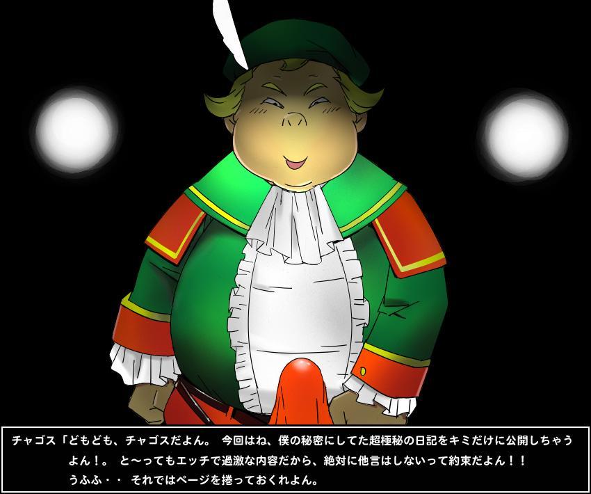[Aunkiki (Aun)] Medea-hime (Ouma-san) vs Jessica ~Chagosu Ouji no Dorei Nikki~ (Dragon Quest VIII) 1