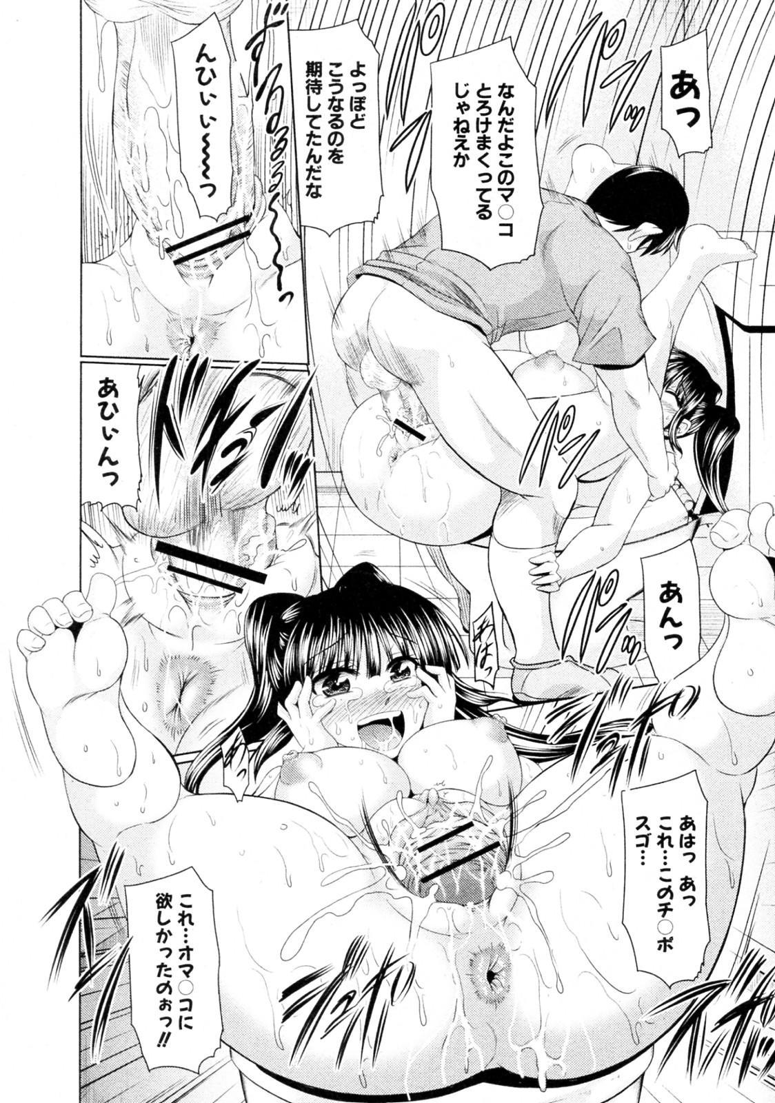 Toilet no Yousei 13