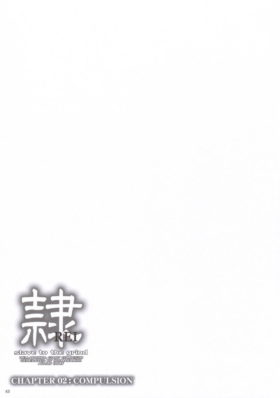 (C69) [Hellabunna (Iruma Kamiri)] REI - slave to the grind - CHAPTER 02: COMPULSION (Dead or Alive) 41
