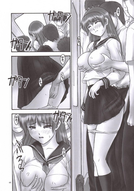 (C69) [Hellabunna (Iruma Kamiri)] REI - slave to the grind - CHAPTER 02: COMPULSION (Dead or Alive) 44