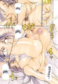 Midara no Houteishiki - The equation of the Immoral Ch. 9 6