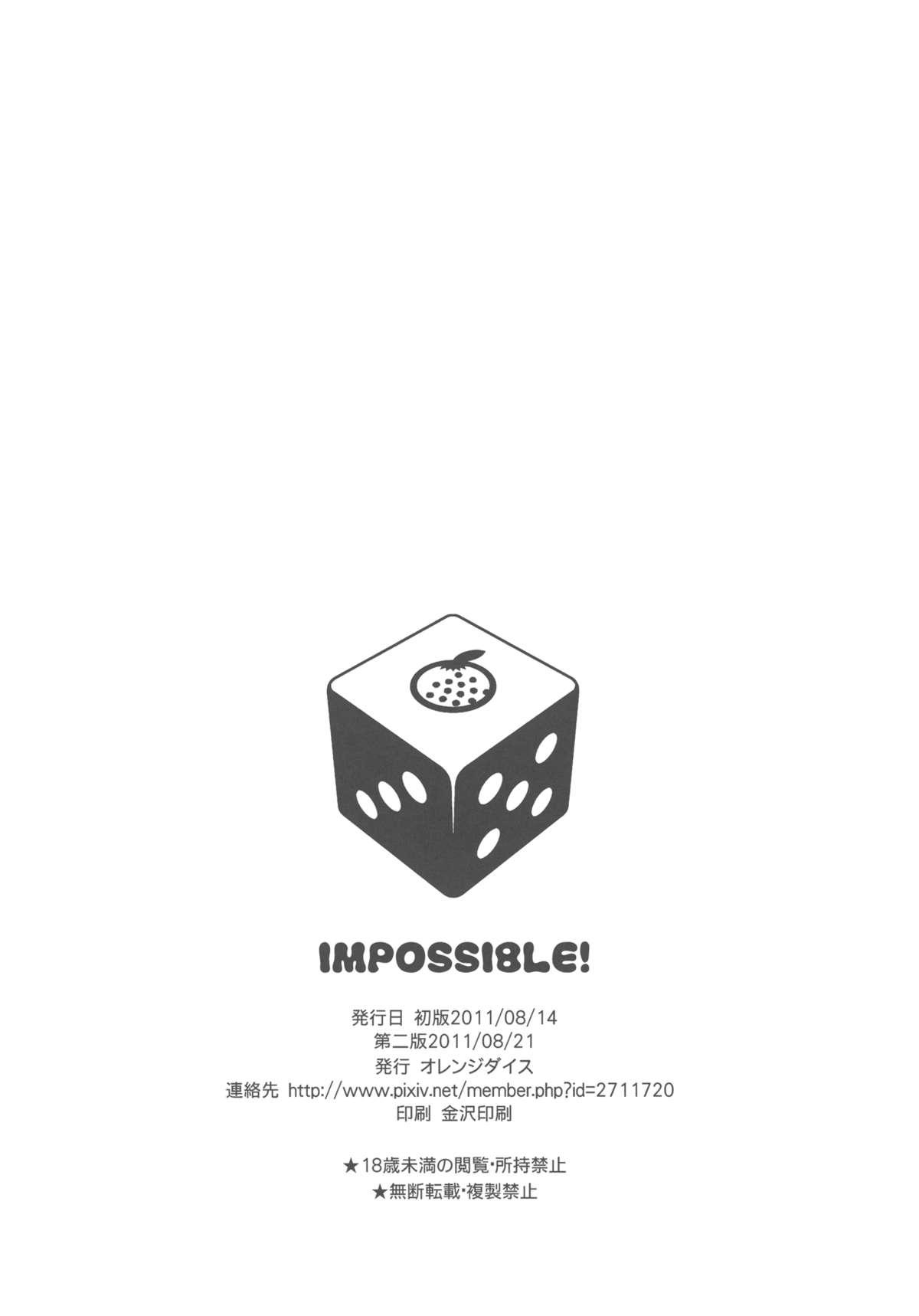 IMPOSSIBLE! 35