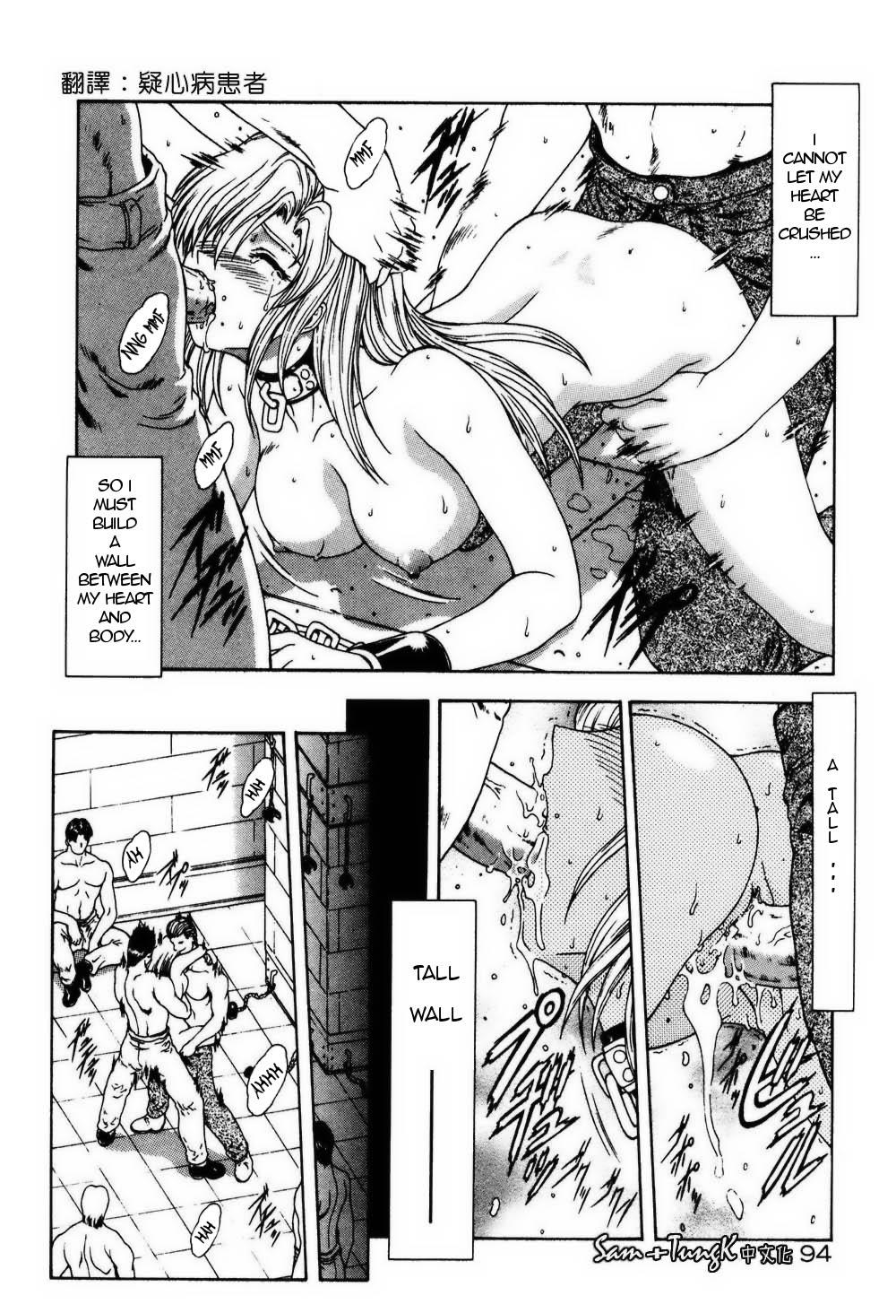 Kokoro no Jouheki   The Heart's Wall 10