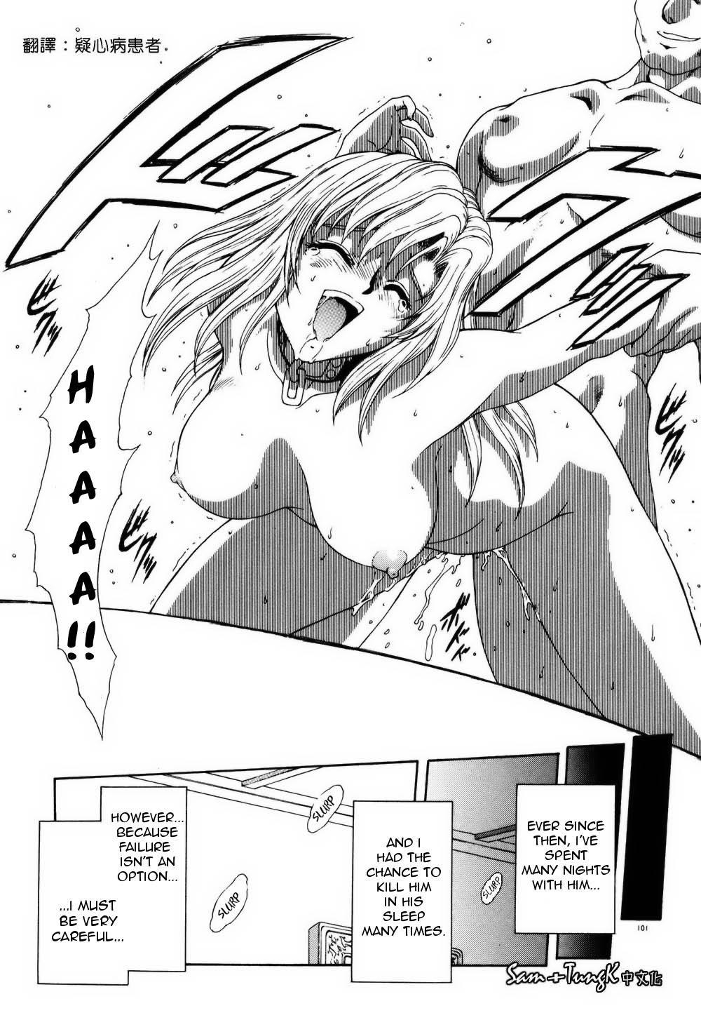 Kokoro no Jouheki   The Heart's Wall 17