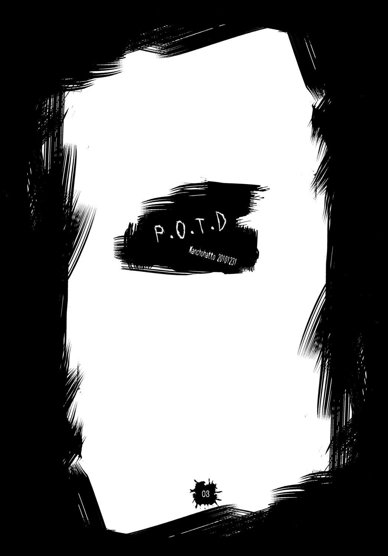 P.O.T.D 1