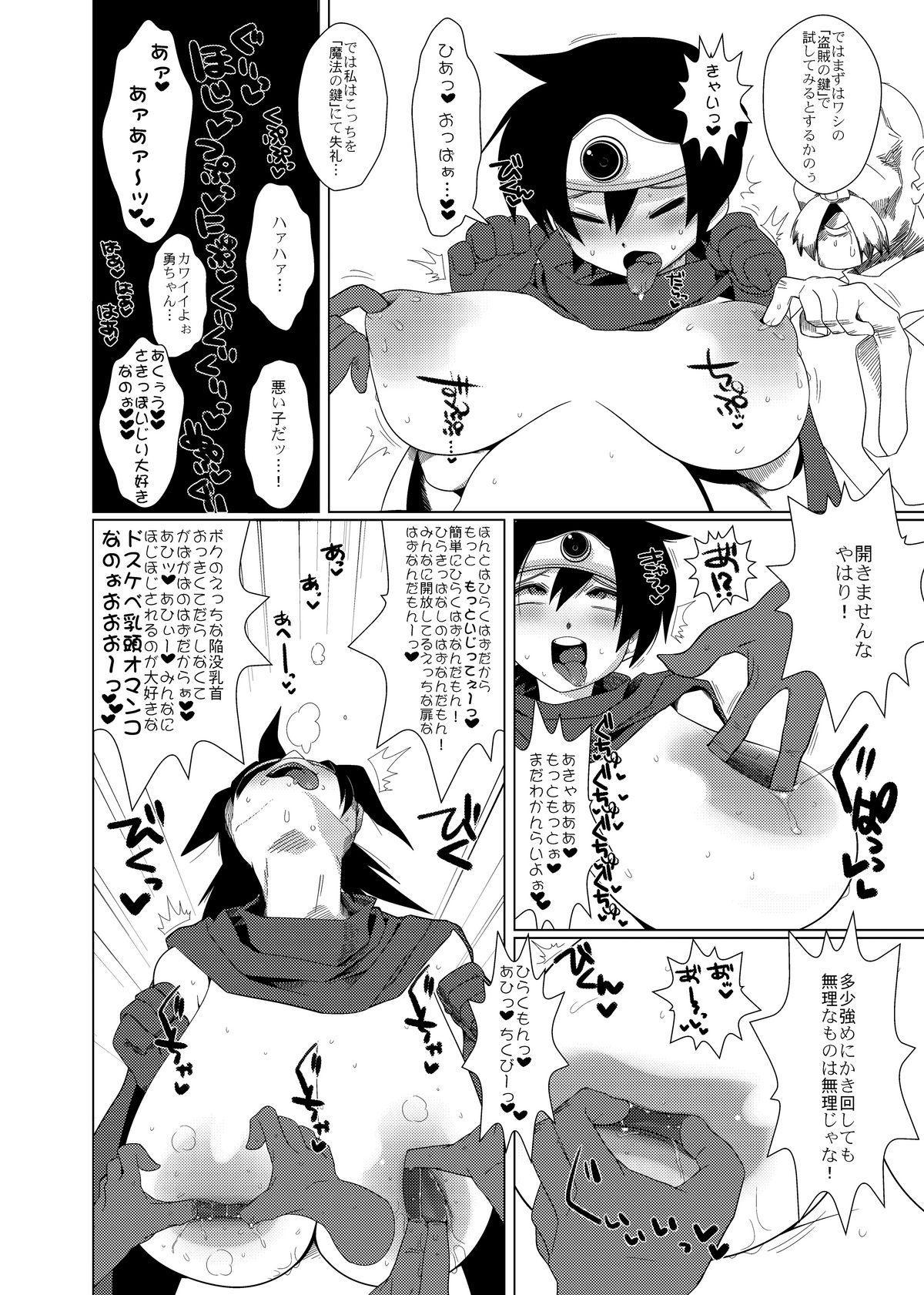 """Ecchi na Hokora/Chika Kaisou + Omake """"Ecchi na Ana"""" 5"""