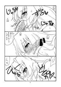 Kimi ga Asa kara 3