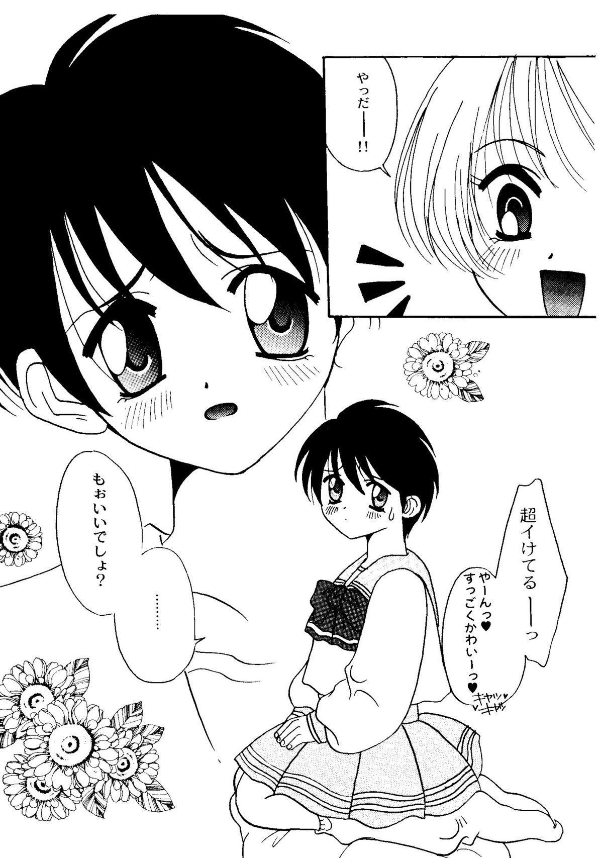 Bishoujo Doujinshi Anthology Cute 2 106