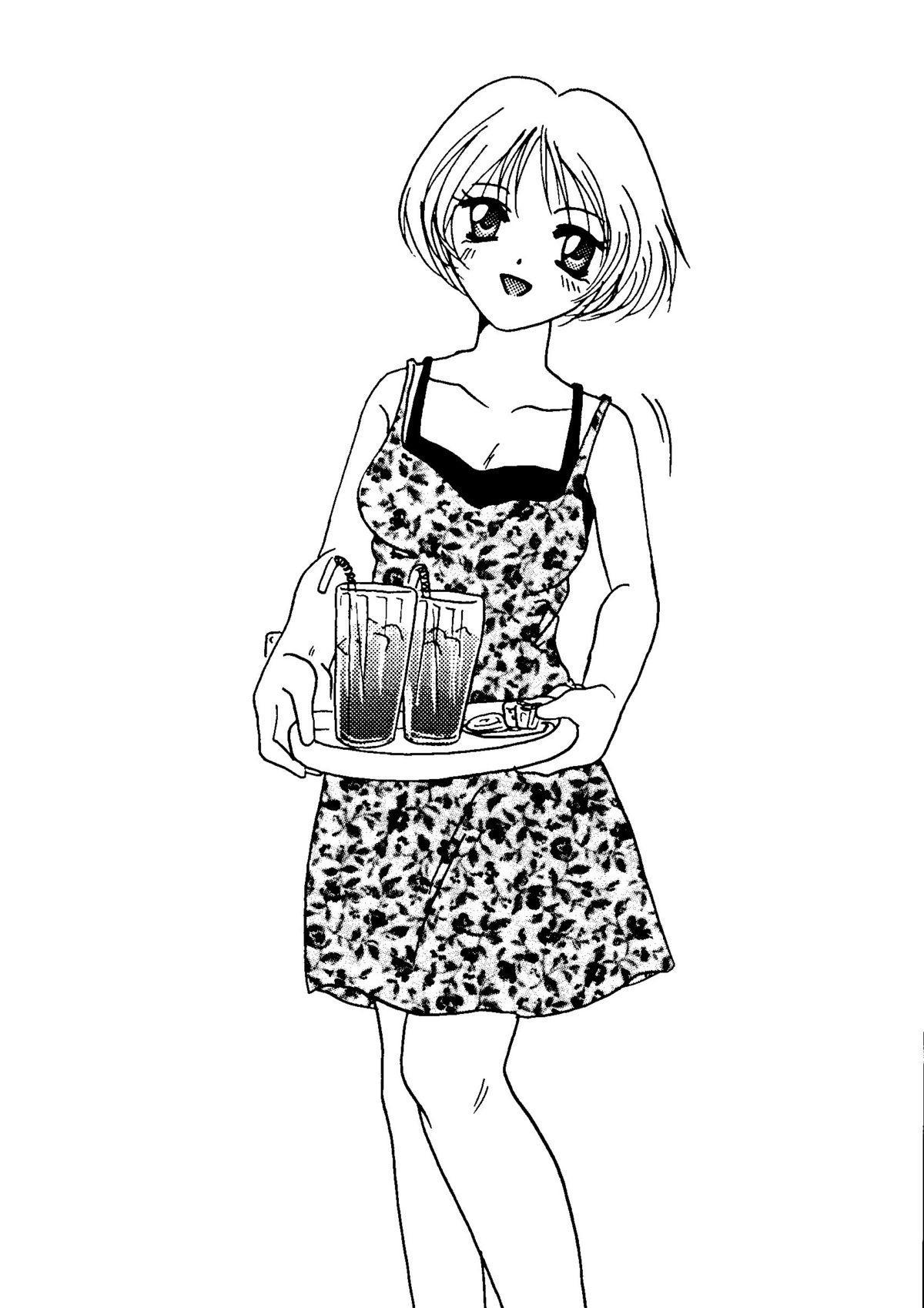 Bishoujo Doujinshi Anthology Cute 2 117