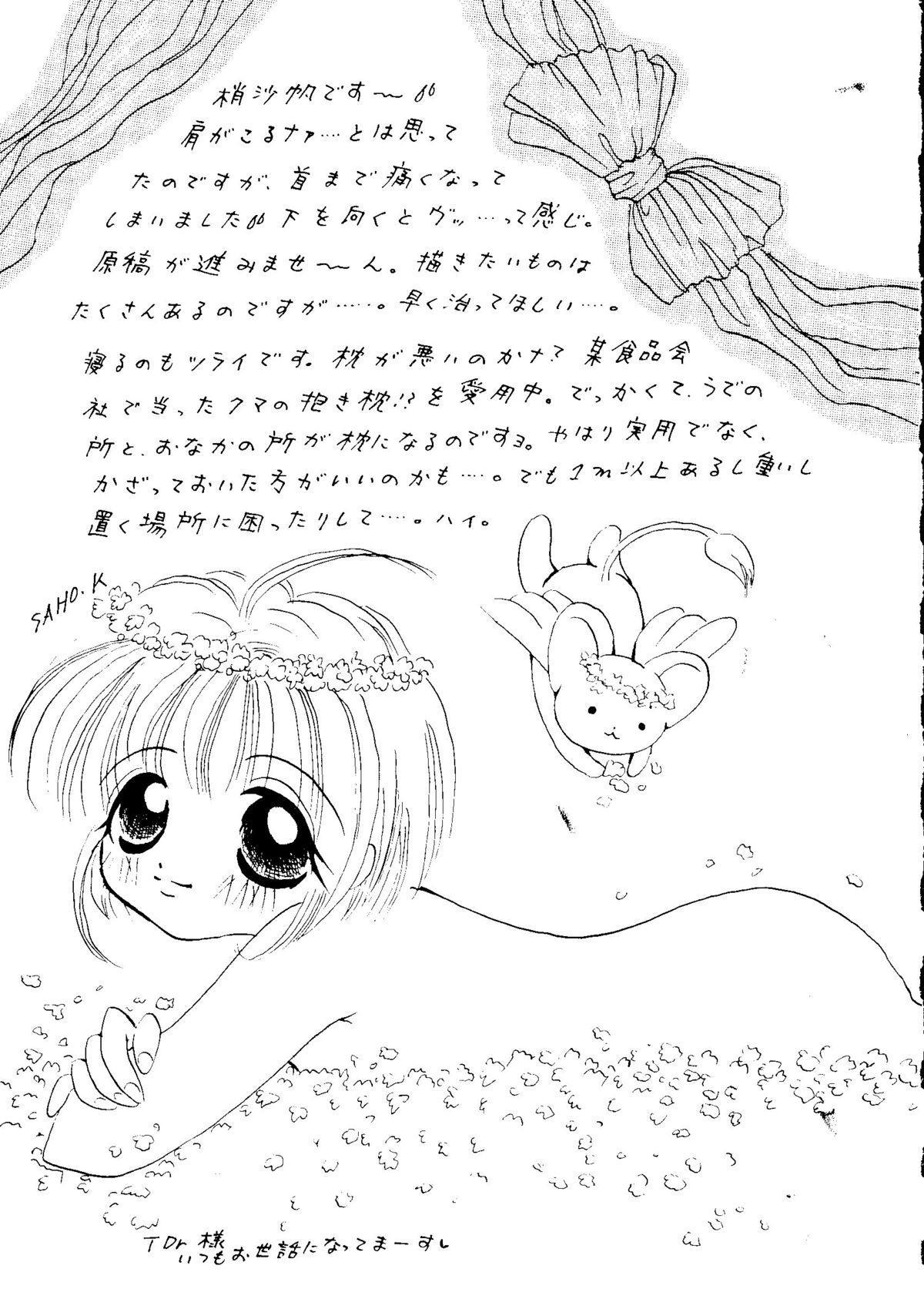 Bishoujo Doujinshi Anthology Cute 2 134