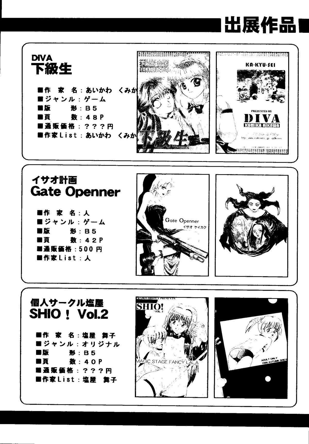 Bishoujo Doujinshi Anthology Cute 2 141