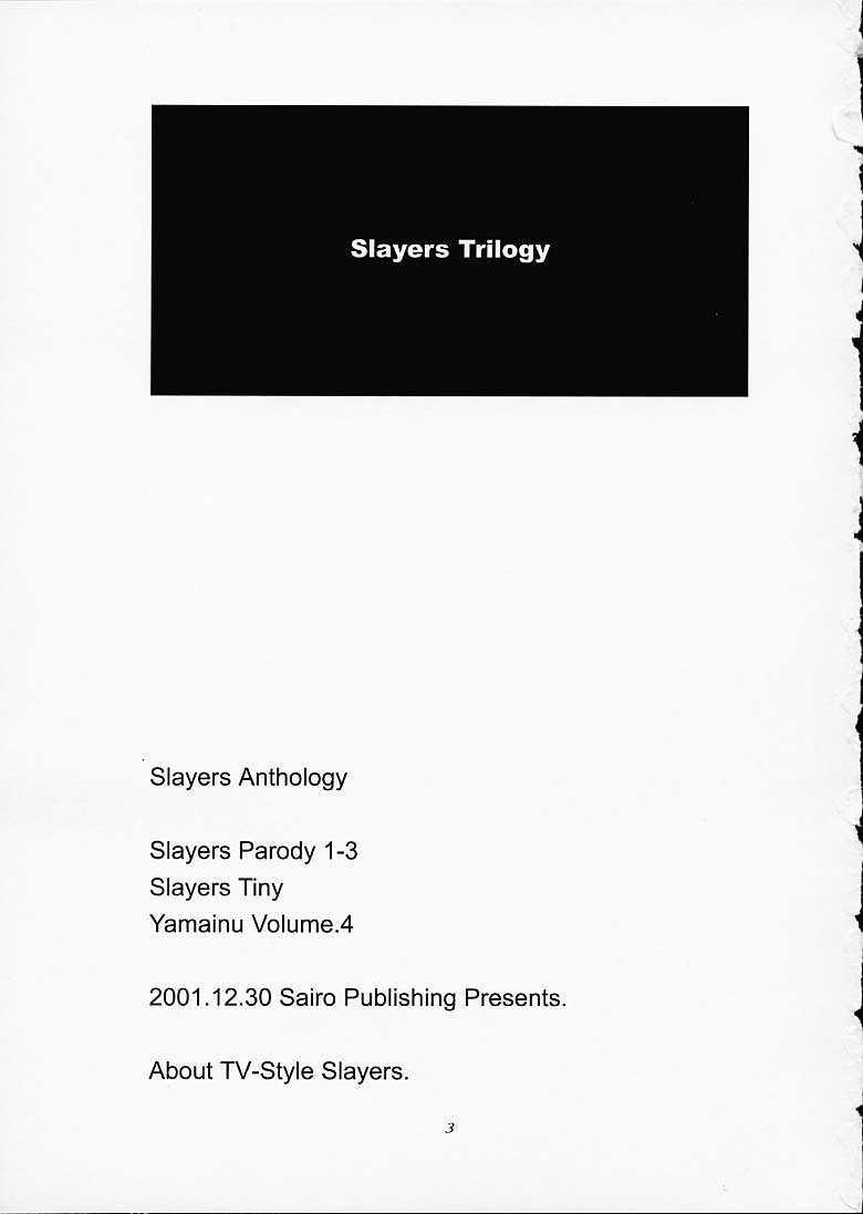 Slayers Trilogy 1