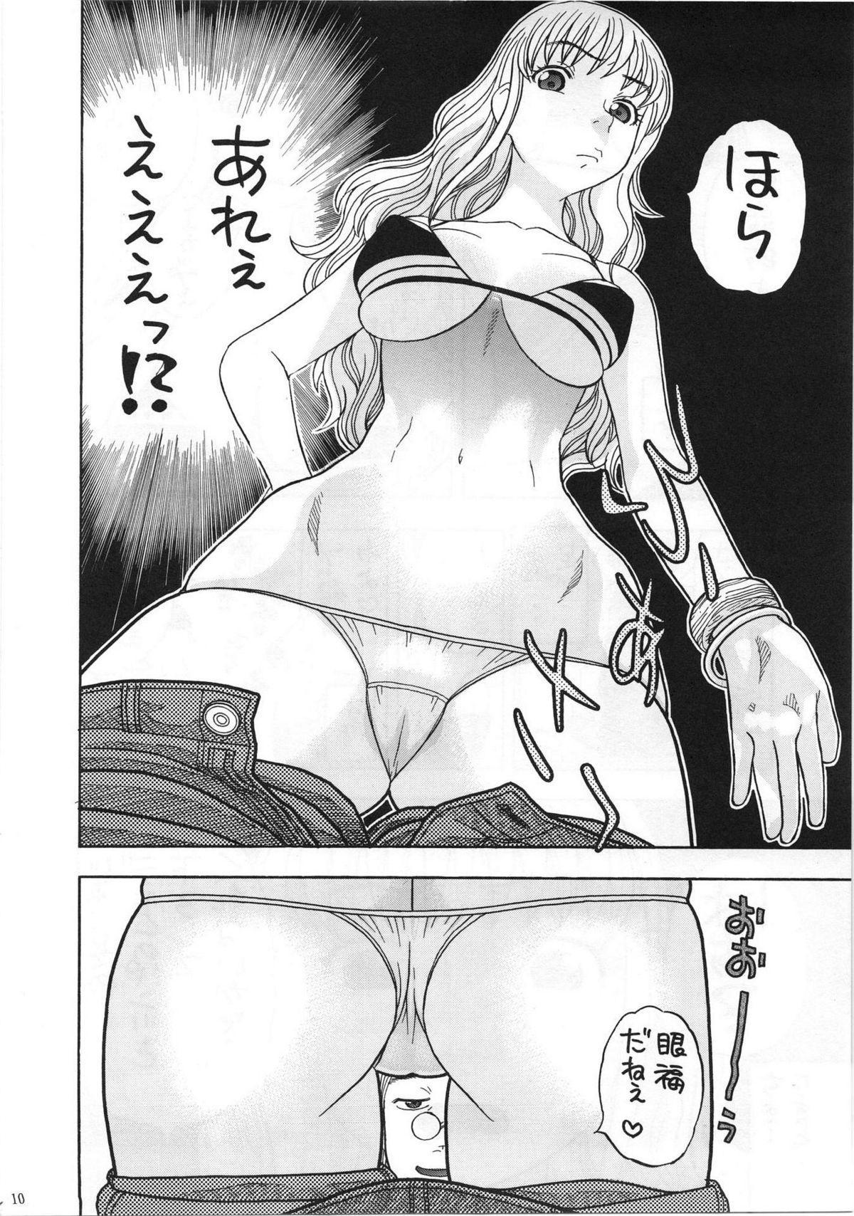 Nami no Iinari Saimin 6