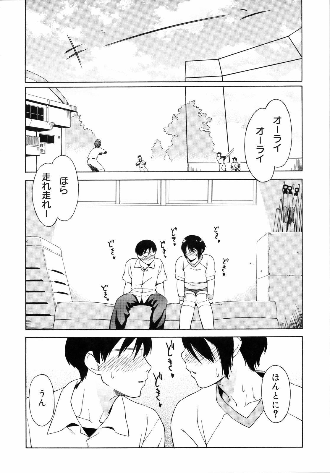 Shishunki wa Hatsujouki - Adolescence is a sexual excitement period. 11