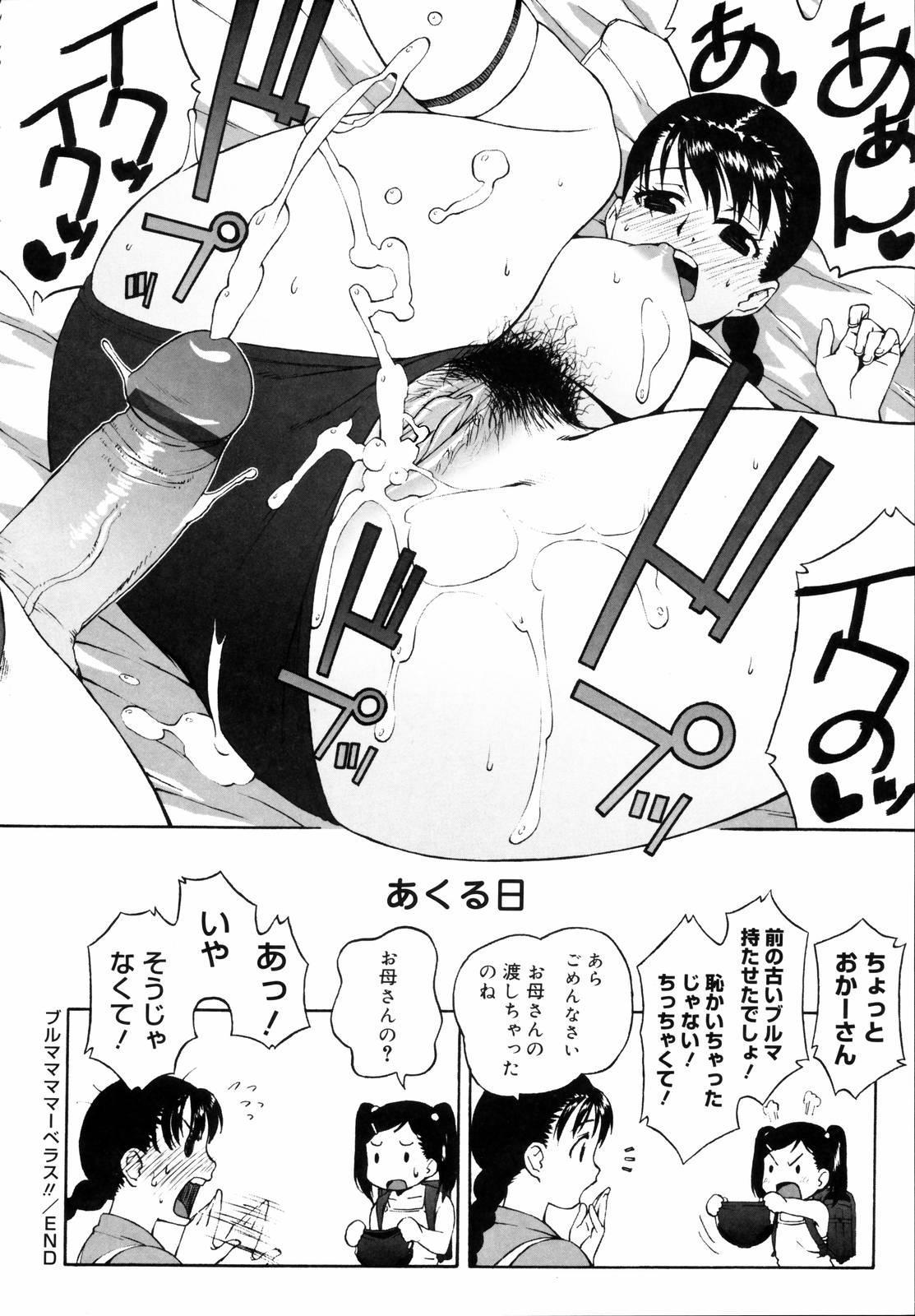 Shishunki wa Hatsujouki - Adolescence is a sexual excitement period. 169