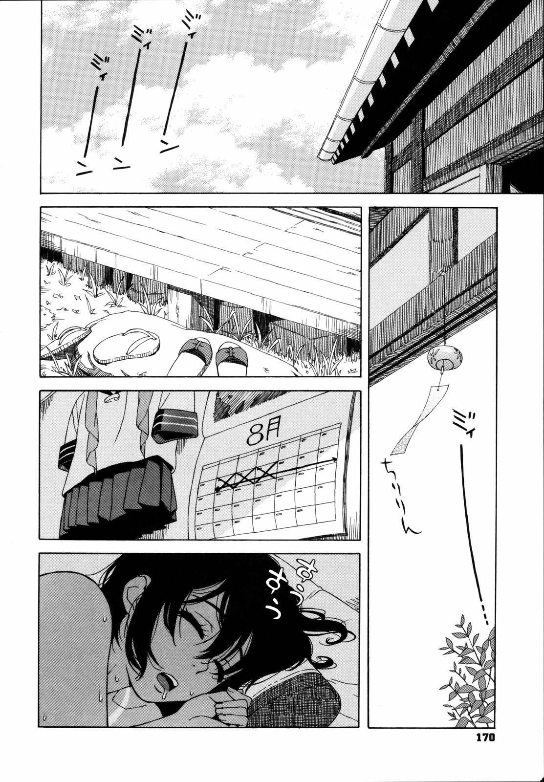 Shishunki wa Hatsujouki - Adolescence is a sexual excitement period. 171