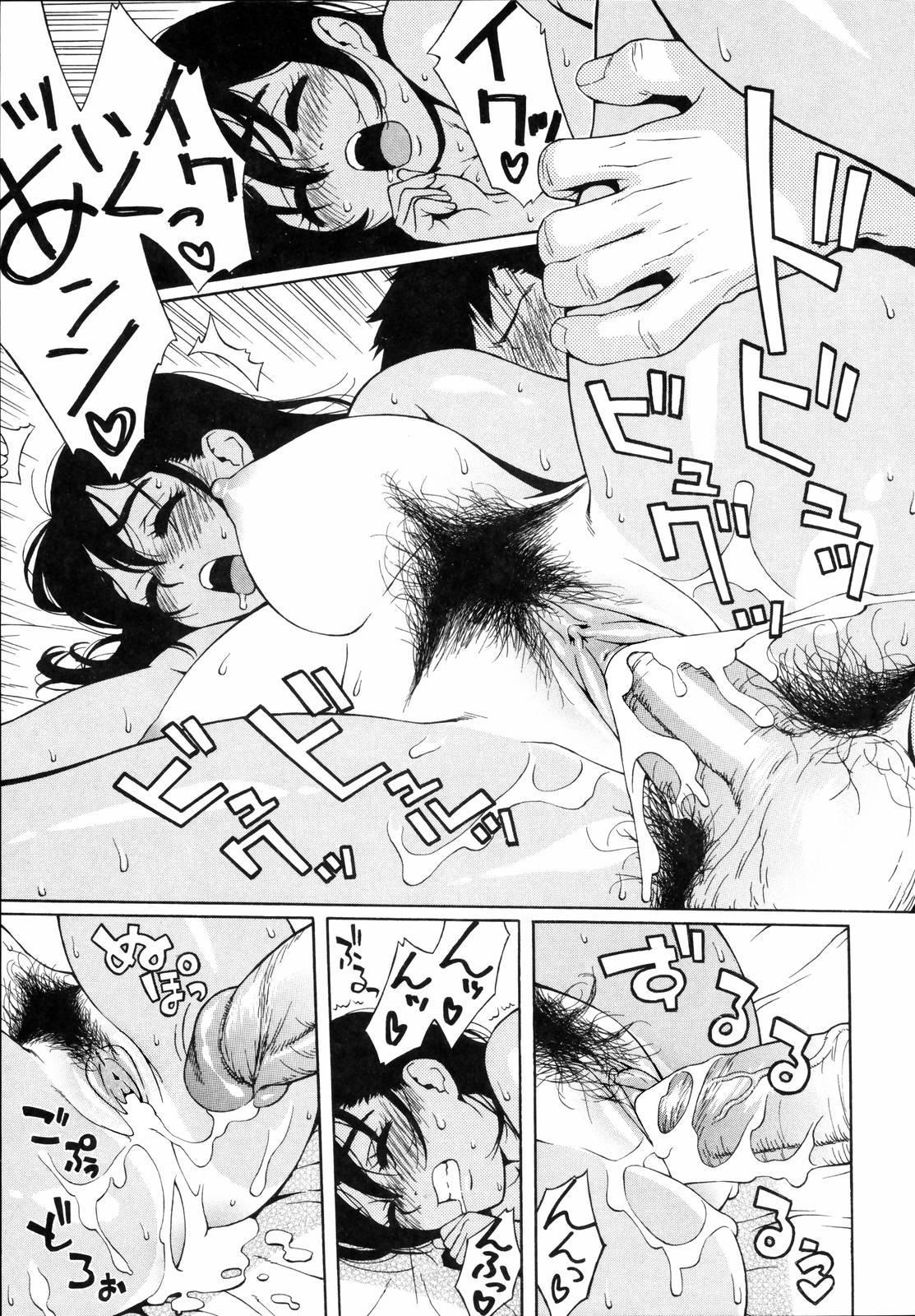 Shishunki wa Hatsujouki - Adolescence is a sexual excitement period. 178