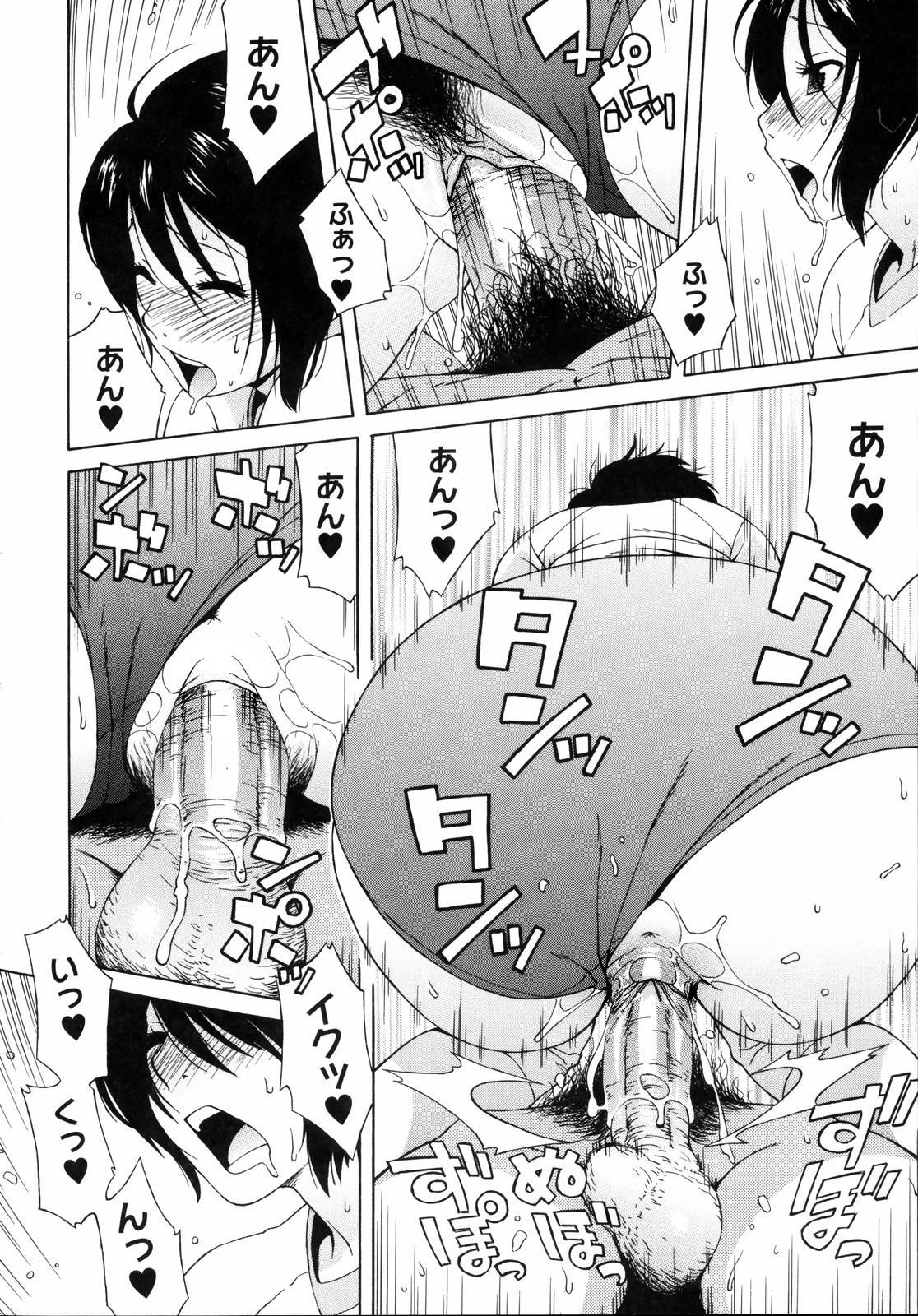 Shishunki wa Hatsujouki - Adolescence is a sexual excitement period. 23