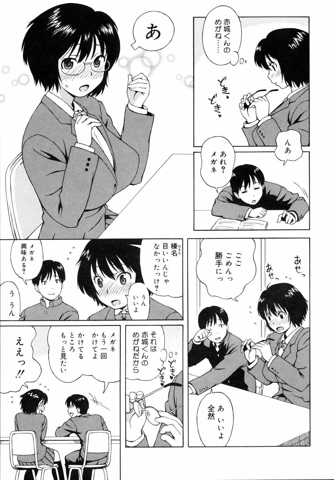 Shishunki wa Hatsujouki - Adolescence is a sexual excitement period. 28