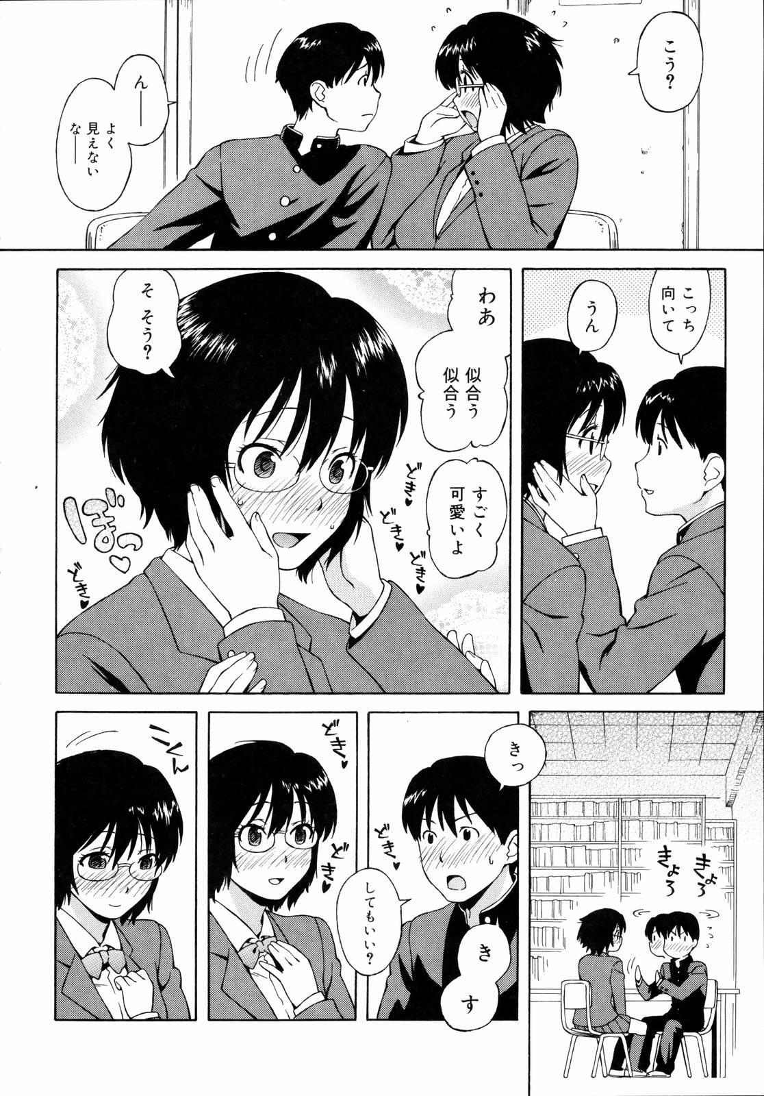 Shishunki wa Hatsujouki - Adolescence is a sexual excitement period. 29