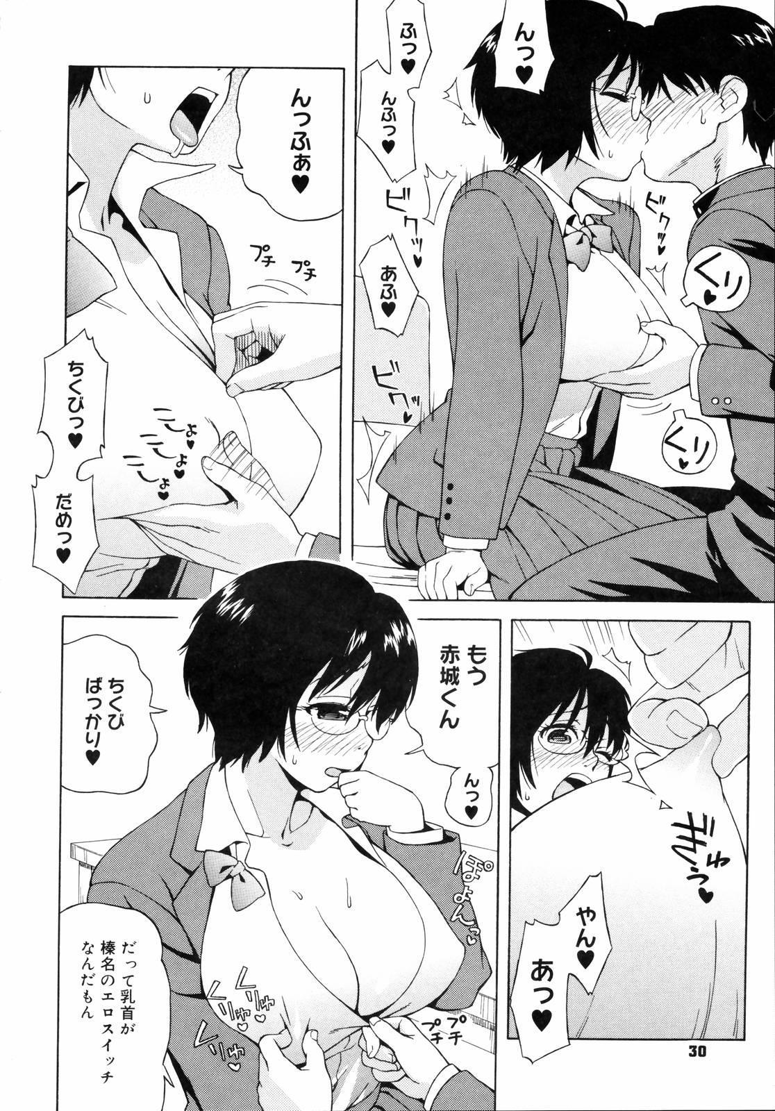 Shishunki wa Hatsujouki - Adolescence is a sexual excitement period. 31