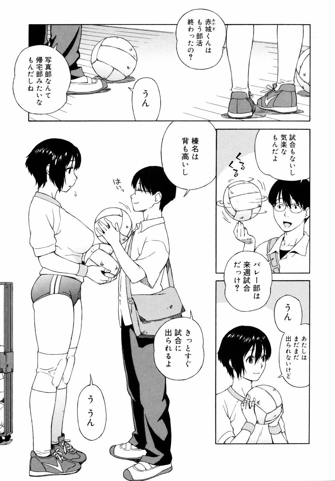 Shishunki wa Hatsujouki - Adolescence is a sexual excitement period. 8