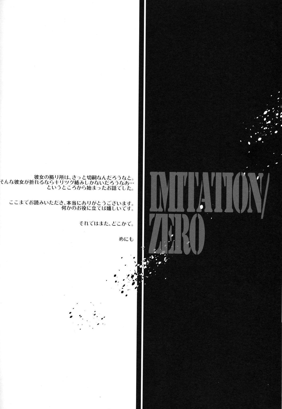 Imitation/Zero 24
