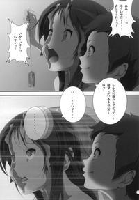 Mio Kan! 2 9