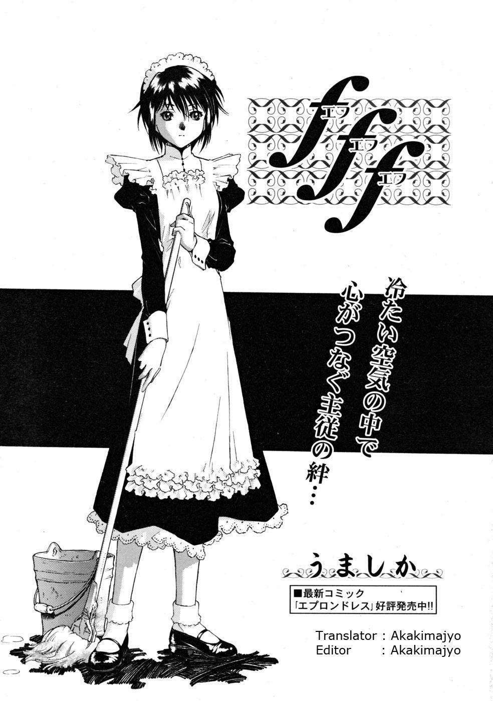 Umashika - FFF Chapter 01 0