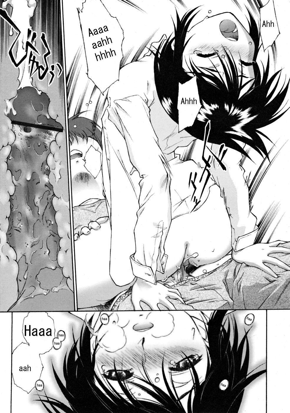 Umashika - FFF Chapter 01 14