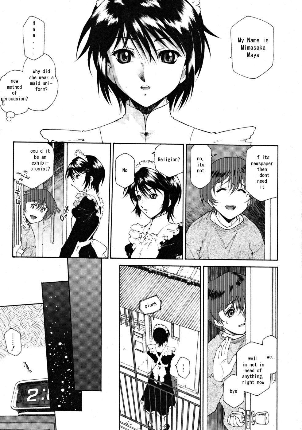 Umashika - FFF Chapter 01 2
