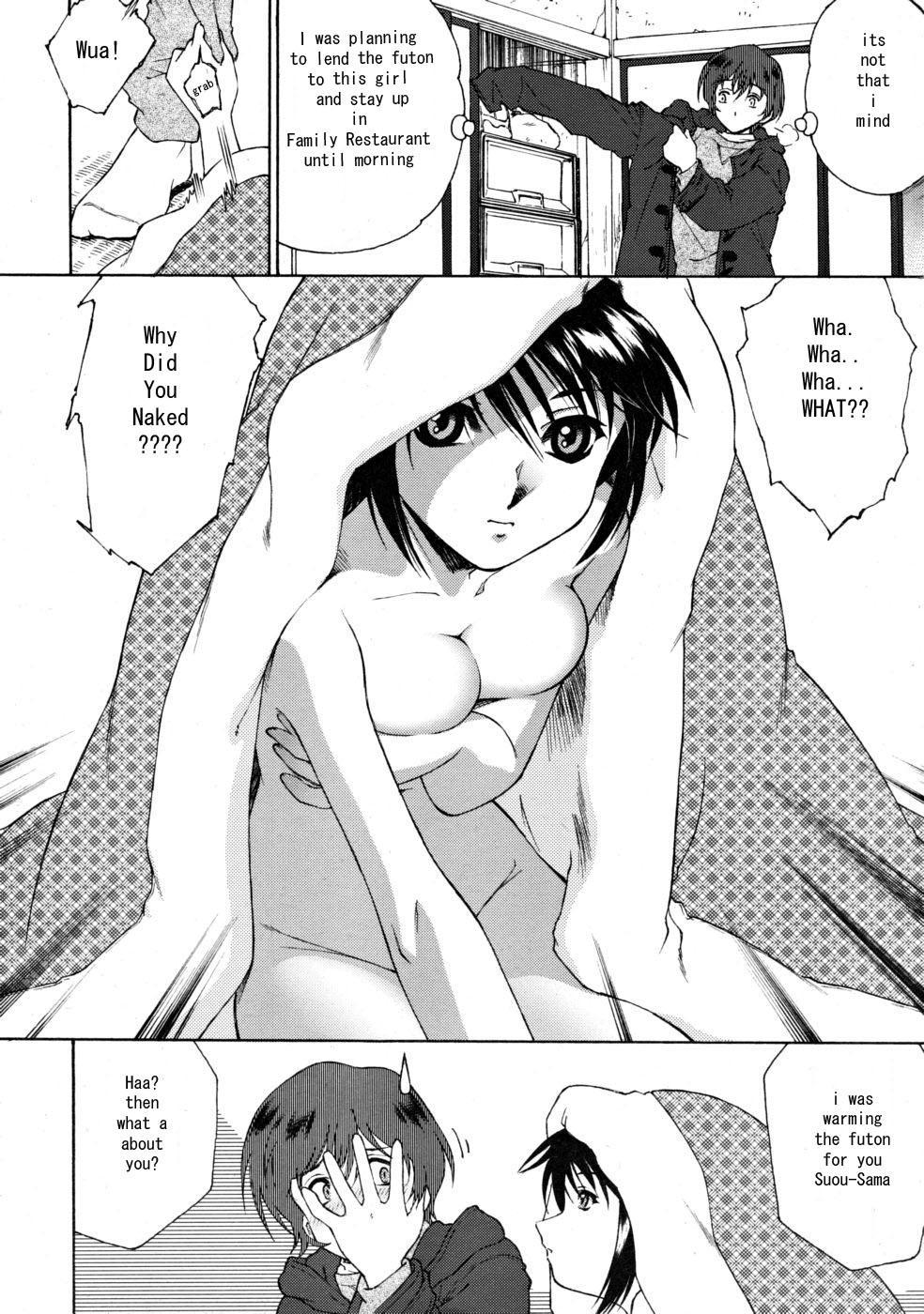 Umashika - FFF Chapter 01 5