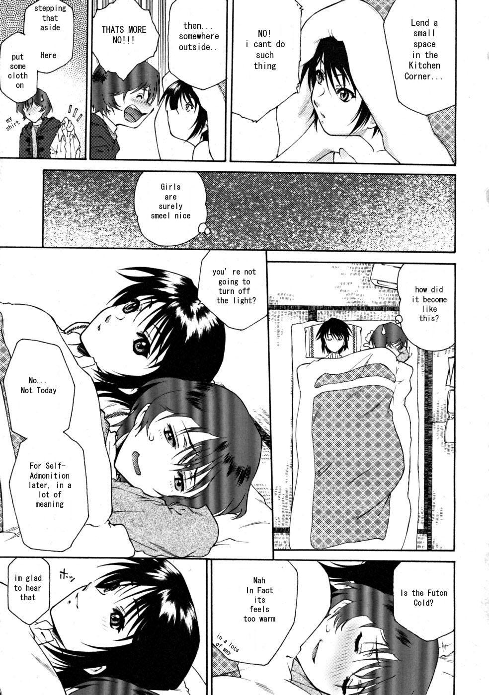 Umashika - FFF Chapter 01 6