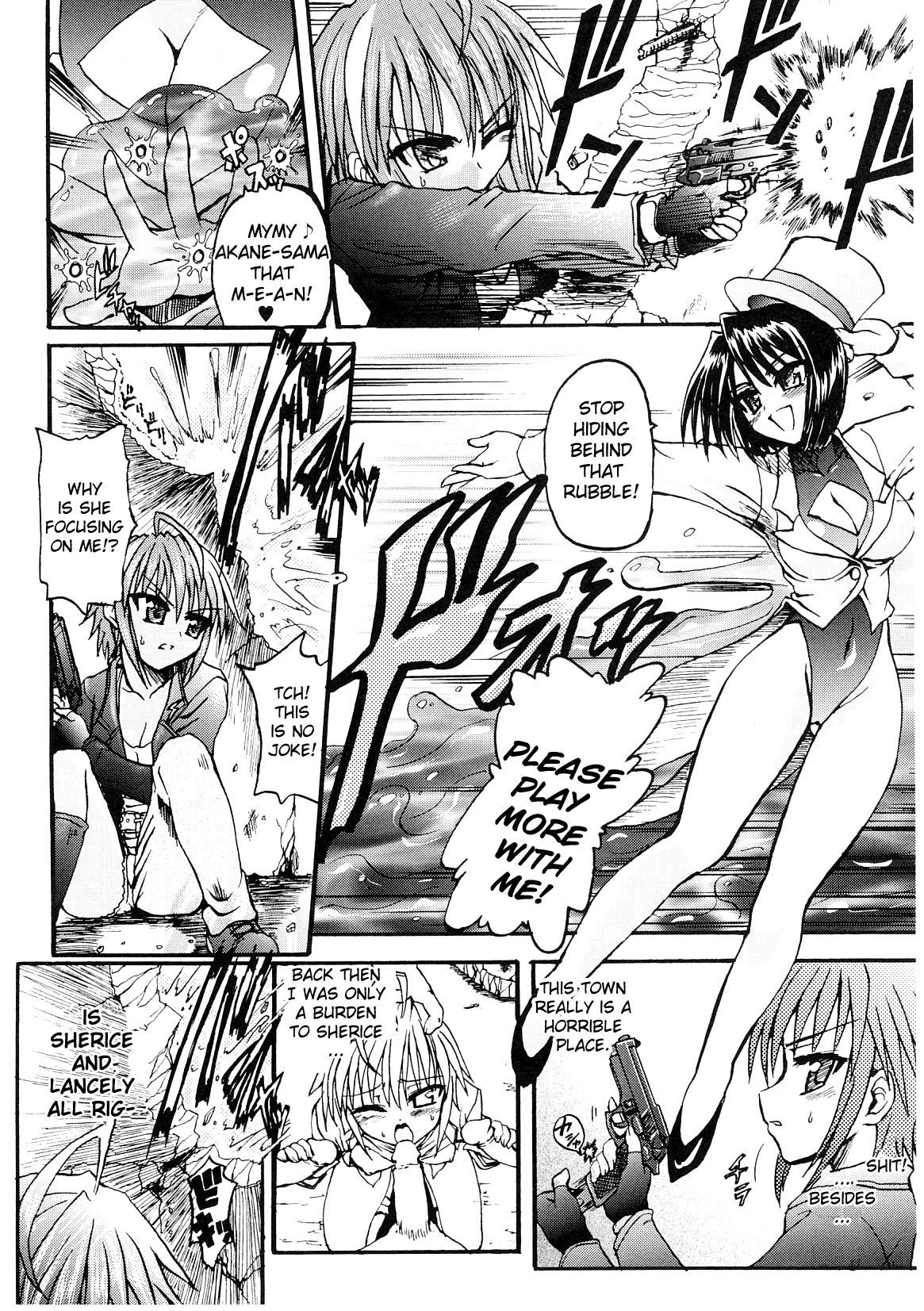 [Rougan] Ma ga Ochiru Yoru (The Night When Evil Falls) - Demonic Imitator Ch. 01-05 [ENG] 5