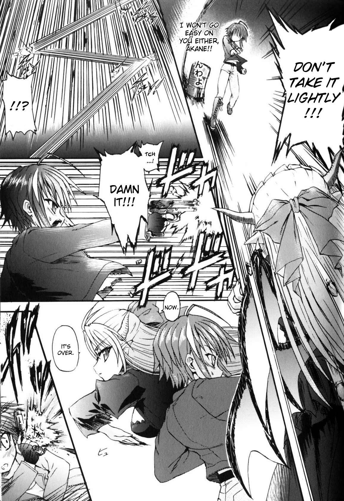 [Rougan] Ma ga Ochiru Yoru (The Night When Evil Falls) - Demonic Imitator Ch. 01-05 [ENG] 60