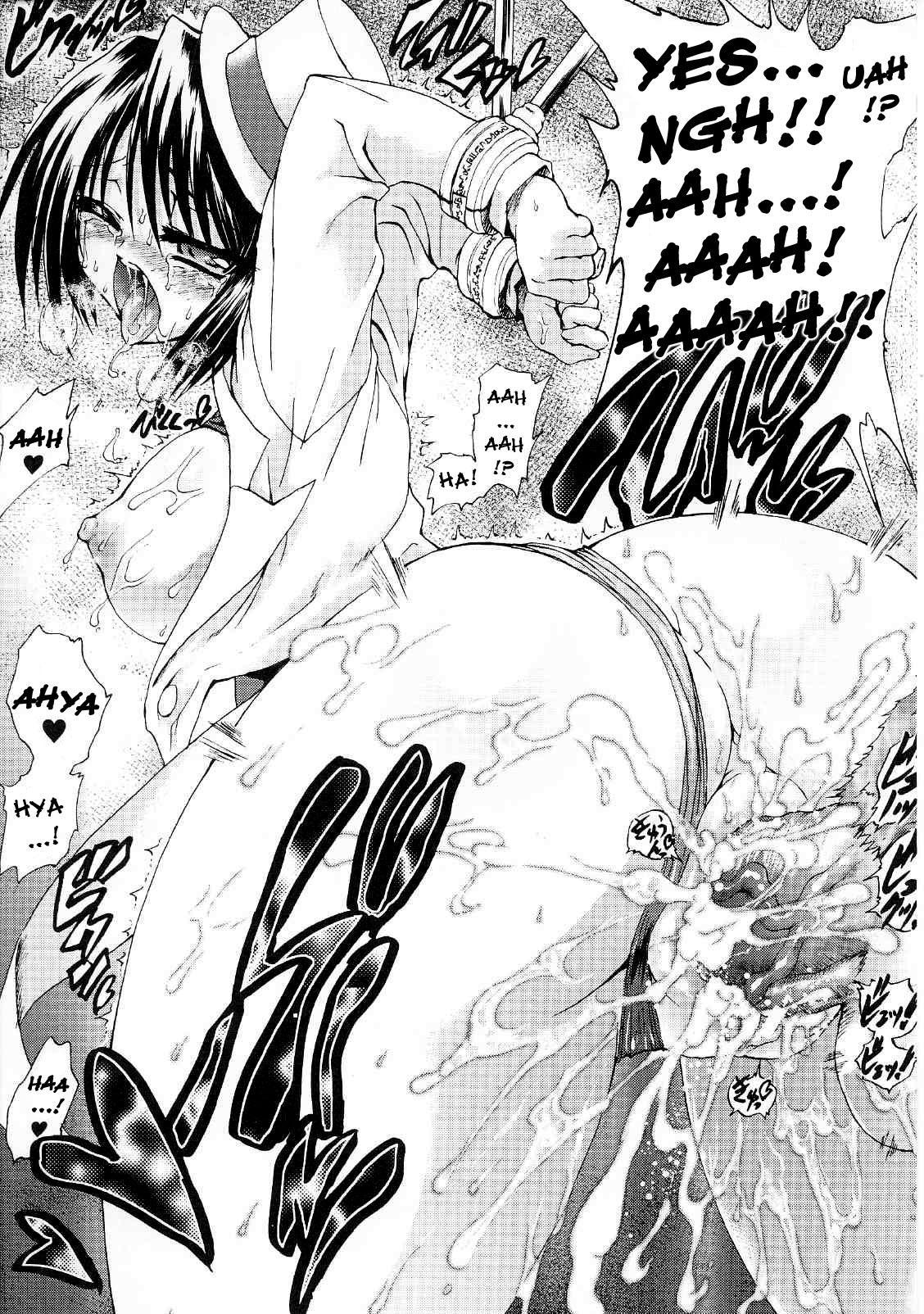 [Rougan] Ma ga Ochiru Yoru (The Night When Evil Falls) - Demonic Imitator Ch. 01-05 [ENG] 90