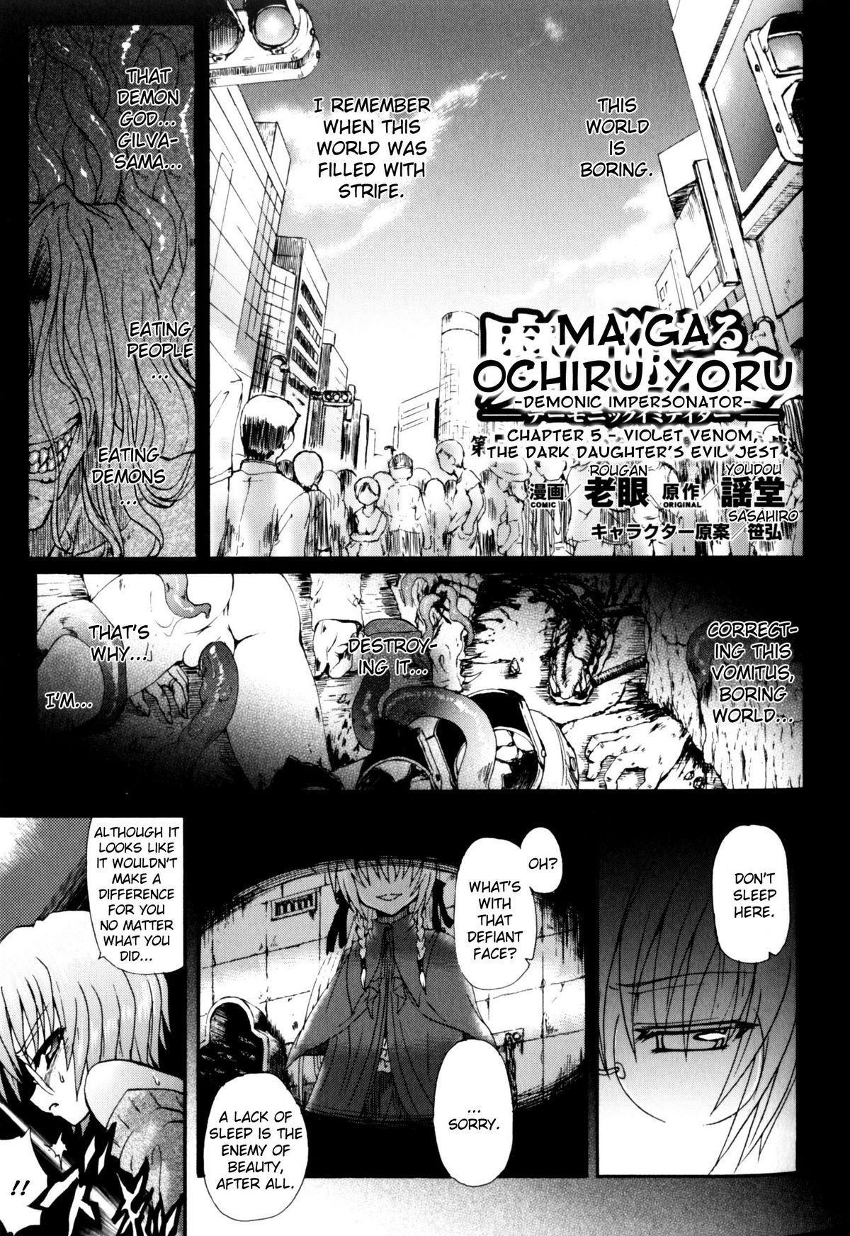 [Rougan] Ma ga Ochiru Yoru (The Night When Evil Falls) - Demonic Imitator Ch. 01-05 [ENG] 92