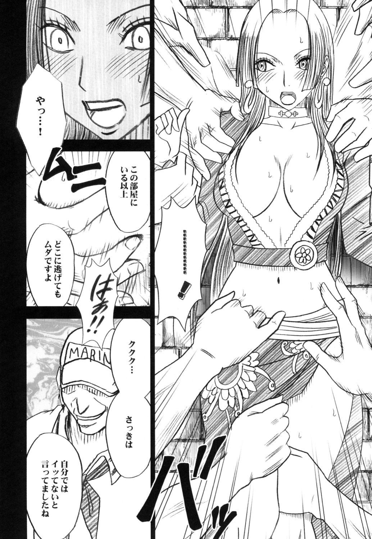 Hebi-hime 3 Bakuro 20
